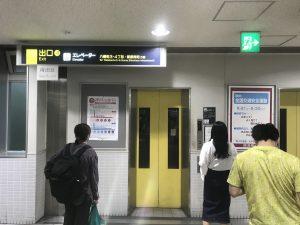 阪急六甲駅のエレベーター画像