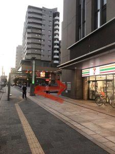 六甲道南公園の画像